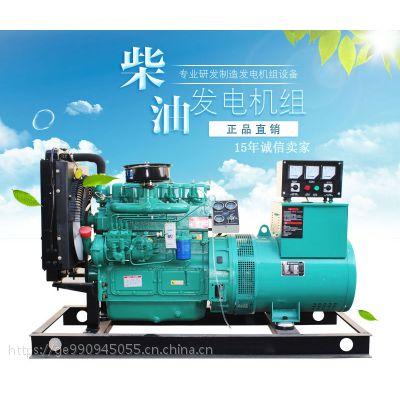 潍柴50kw柴油发电机组 纯铜小型发电机 50千瓦发电机组可配自动化