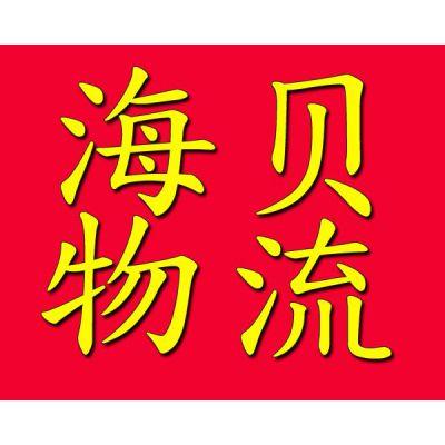 上海港到泉州集装箱海运 船运物流