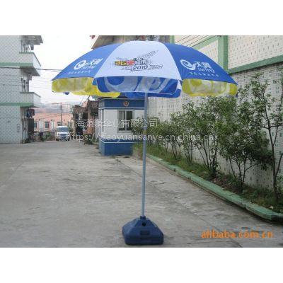 供应厂家定做户外广告伞 上海户外遮阳伞制作工厂 户外沙滩伞 可印LOGO的广告大伞