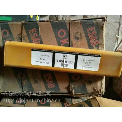 S-308.16N焊条 进口焊条