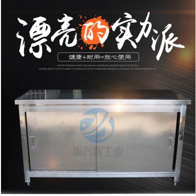 深圳振兴辉不锈钢工作台 双层带门不锈钢操作台 厨房操作桌定制
