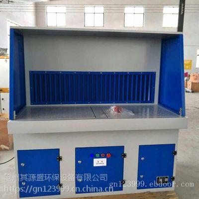 打磨除尘工作台 其源盛厂家直销 清洁空气 可减少能源开支0