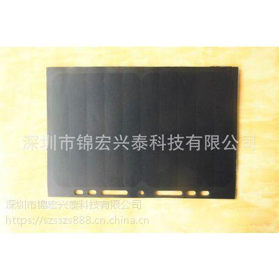 sunpower ip06高效超薄太阳能充电器 携便式太阳能充电器
