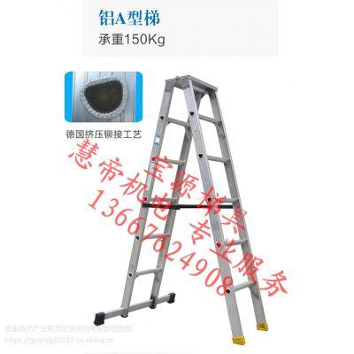 铝合金梯子人字工程梯具折叠装修家用攀爬扶梯