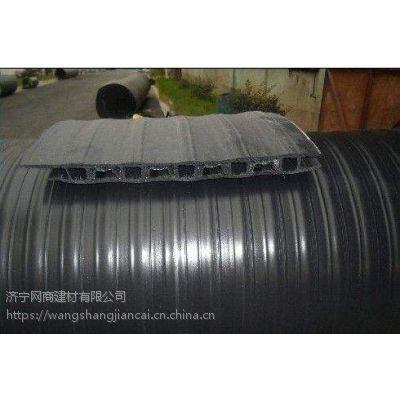 济宁HDPE双平壁钢塑复合缠绕排水管-电话:15910000928
