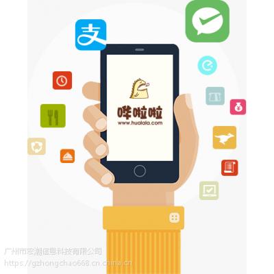 广东广州哗啦啦SAAS小微连锁智慧餐厅系统软件解决方案