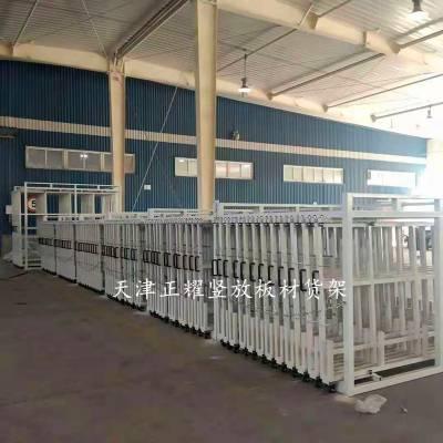 苏州钢板存放架 立式板材货架