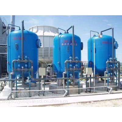 俊泉1000L食品生产用纯净水设备