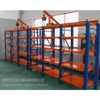 深圳模具货架 抽屉式模具存放架价格