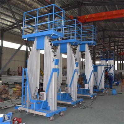 18米升降机 铝合金式升降作业平台 高空清洁用登高车定制价格
