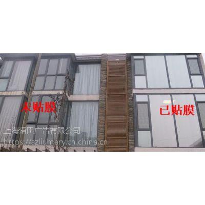 上海玻璃贴膜_隔热膜