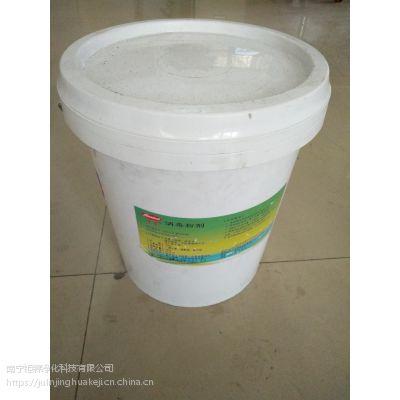 昆明水产养殖专用华星消毒剂