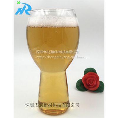供应PET塑料啤酒杯,环保塑料啤酒杯