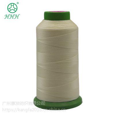 广州康发纺织邦迪线4股锦纶线厂价出售