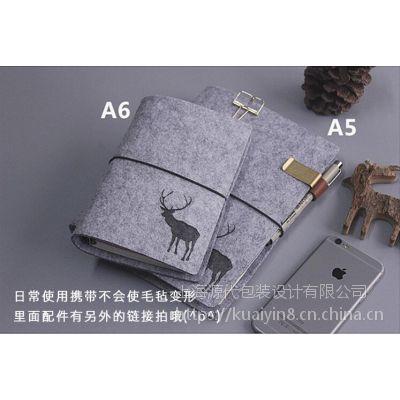 上海笔记本彩页印刷logo烫印、毛毡本个性加工定制,热线电话021-56551986