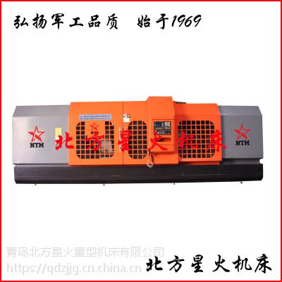 北方星火CG/CK61300重型卧式车床-青岛机床厂热销品牌-数控车床价格
