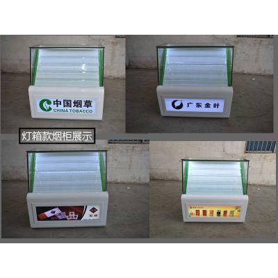 南充厂家正品烤漆烟柜酒柜 便利店超市中国烟草柜 地柜靠墙高柜酒货架