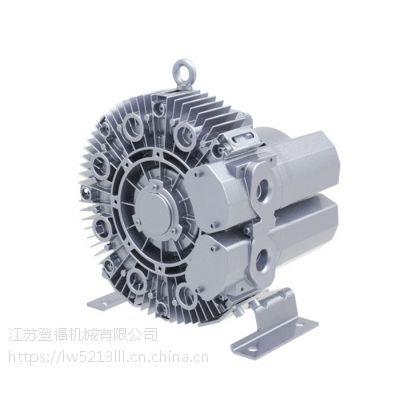 超高压旋涡气泵 1.3KW污水处理曝气专用风机