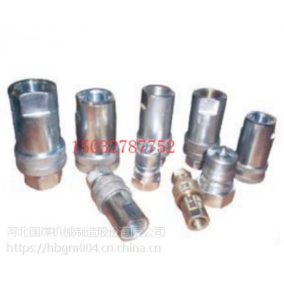 供应石家庄:ZY650、ZY750、ZY1250、ZY2300液压钻机配件—快换接头