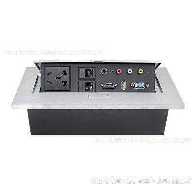 瑞美登Rimide桌面弹起式多功能插座桌面弹起式多媒体插座