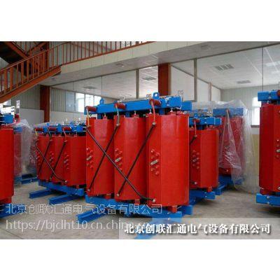 s11油浸式配电变压器 全国发货 保质保量