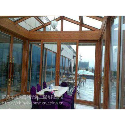 西安阳光房大力推广使用中空玻璃