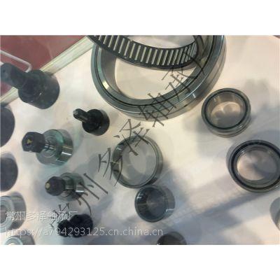 组合轴承-滚针轴承-滚轮轴承-单向离合器专业制造