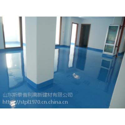 淄博高青做环氧自流平地面的总厂位置
