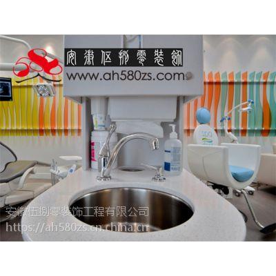合肥牙科诊所牙科医院装修 美观与实用兼收