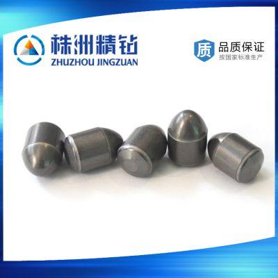 YG11C硬质合金球形齿 镶嵌潜孔钻头专用超耐磨钨钢球齿 矿山钻头专用