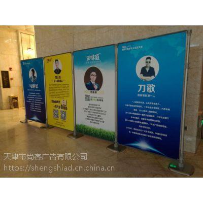 天津快速展架背景墙便捷展示架出租