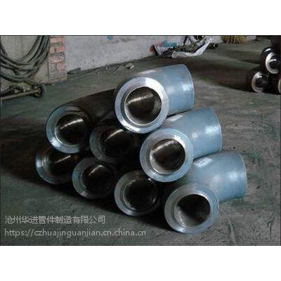 华进高品质电标管件、电标弯头、对焊弯头、90度弯管等