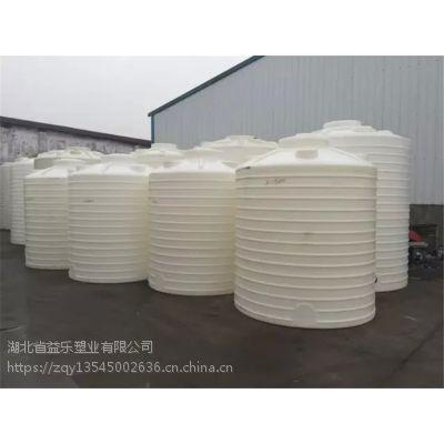 十堰张湾区益乐塑业10吨PE水箱储水罐厂家直销