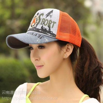 云南广告网帽批发 红色 黄色 蓝色网帽可印logo 刺绣