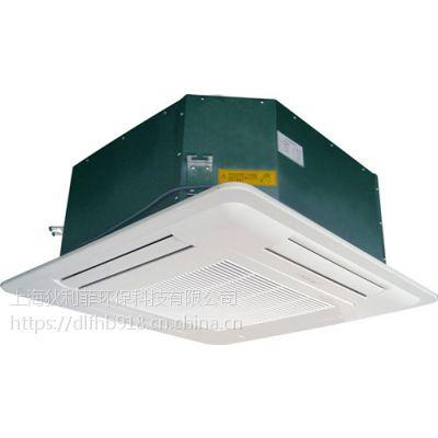 吸顶式空气净化器嵌入式电子空气净化机等离子除烟除尘商用