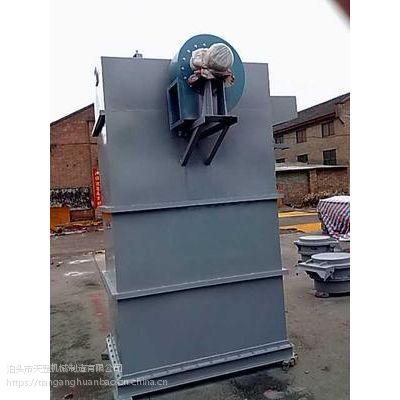 沧州划算的 36袋单机布袋除尘器