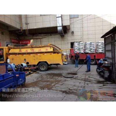 南通通州区高压车冲洗管道清淤85102923气囊封堵管道水