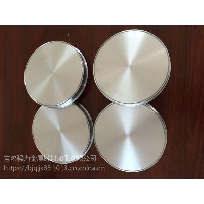 宝鸡强力金属现货高纯4N5 5N钛 铝 铜等棒材 管材 板材