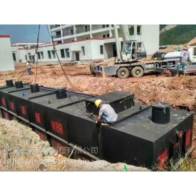 汉中污水处理设备价格 污水处理设备公司