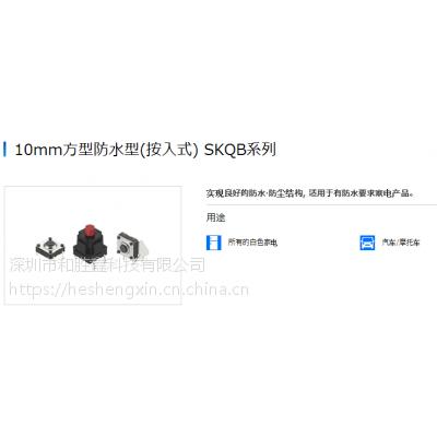 ALPS金属轴编码器EC09E1524417