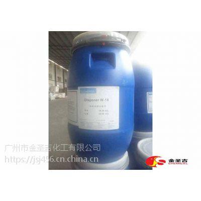 Disponer W-18水性润湿剂作用|用途