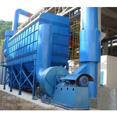 集尘机中央脉冲除尘器 无尘车间 ED-32-7.5KW在线脉冲除尘器