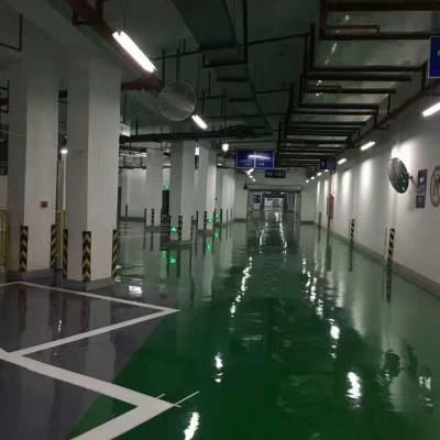 环氧地坪 南京达尊环氧地坪