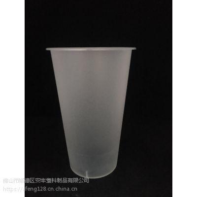 佛山安丰高品质500PP磨砂注塑杯定制
