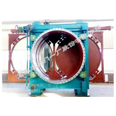 供应石家庄阀门一厂生产的环球牌净煤气电动眼镜阀 (F944X-1.0C DN400-3800)