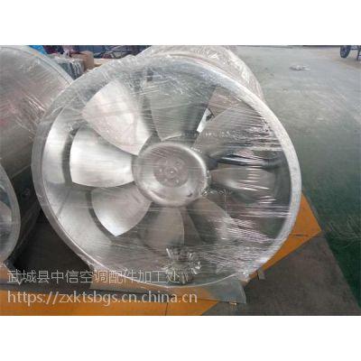 中信加工定制不锈钢风机 排烟通风优质不锈钢材质