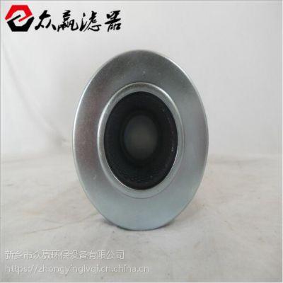 直销风电设备液压油滤芯HC8314FKP39H*3um颇尔油滤芯量大优惠