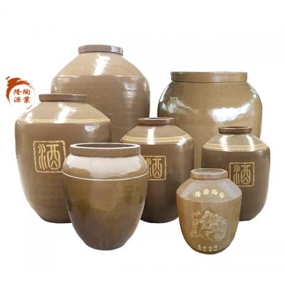 现货供应土陶酒坛1斤-2000斤 四川隆源陶业