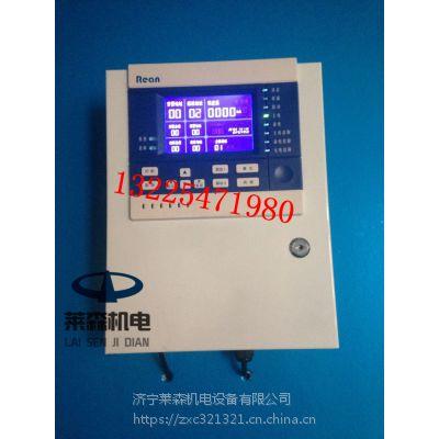 油漆作业专业可燃气体报警器油漆浓度报警器 检测仪固定式