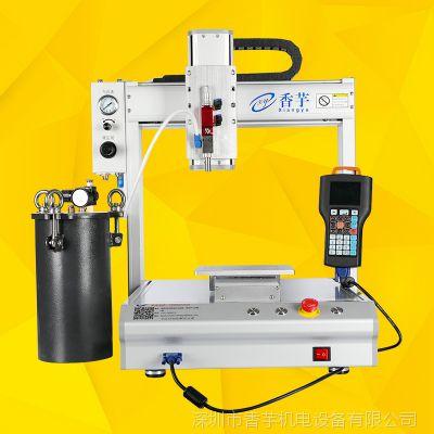 三防漆喷胶机 全自动点胶机 桌面式四轴UV胶打胶机 点胶设备厂家